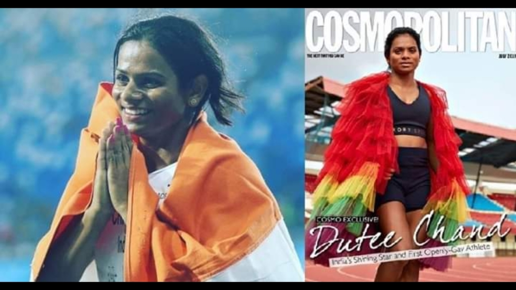 India's First Openly-Gay Athlete Dutee Chand Featured on Cover of Cosmopolitan India